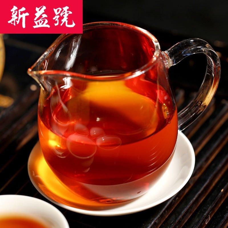 【新益号】茶礼 云南滇红茶