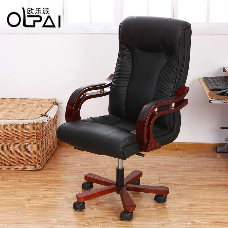 家用人体工学电脑椅子