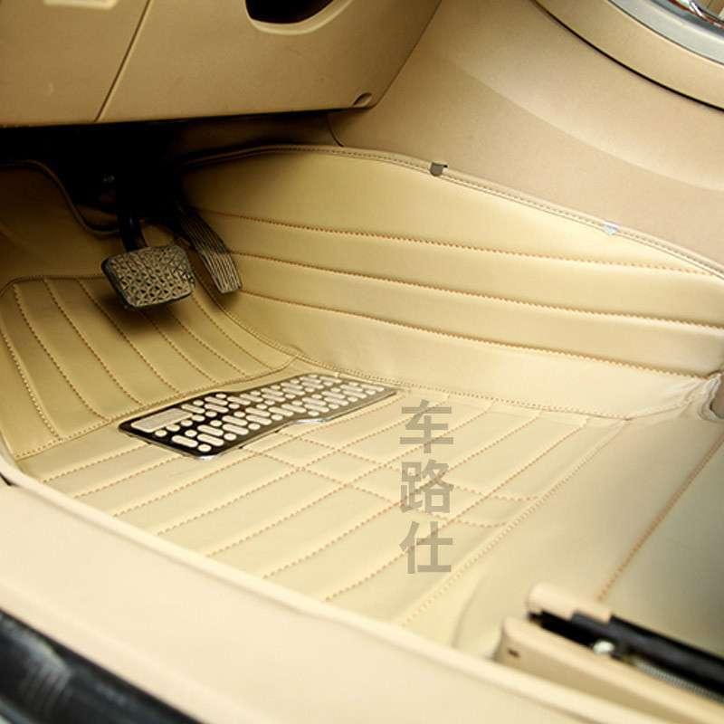 车路仕脚垫 汽车脚垫手缝全包脚垫 专车专用脚垫 精准