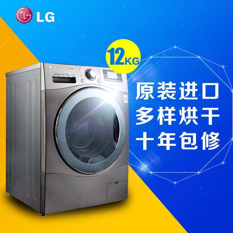 lg滚筒洗衣机安装图解