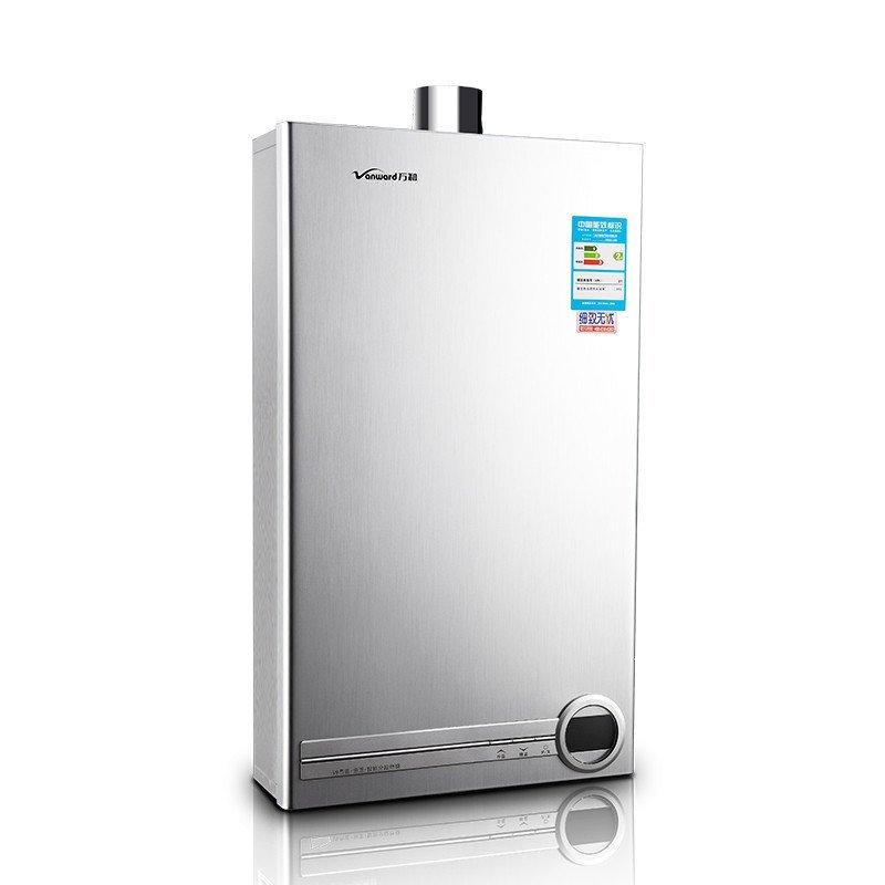 万和燃气热水器jsq25-12c(q12c0)(天然气)