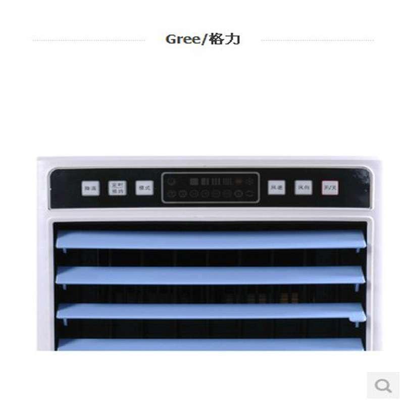 格力(gree) 空调扇 ks-0502db
