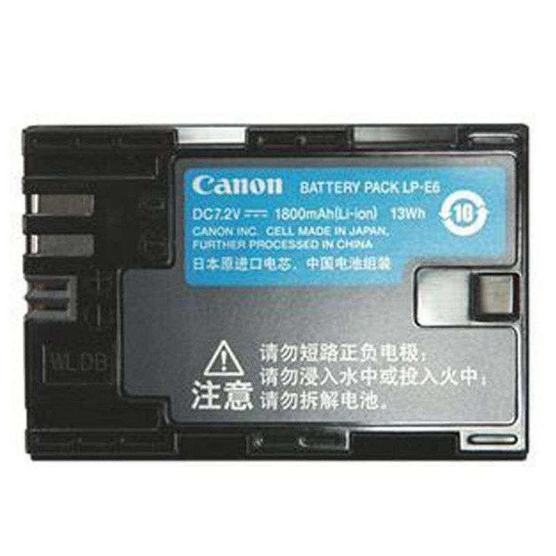 佳能(canon)原装锂电池lp-e6,密封包装图片