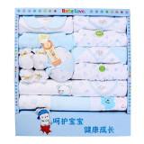 香港亿婴儿 高档纯棉15件套宝宝内衣服饰礼盒套装 607 蓝 均码