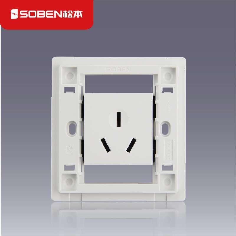 【松本电工】松本电工开关插座官方正品墙壁电源插座