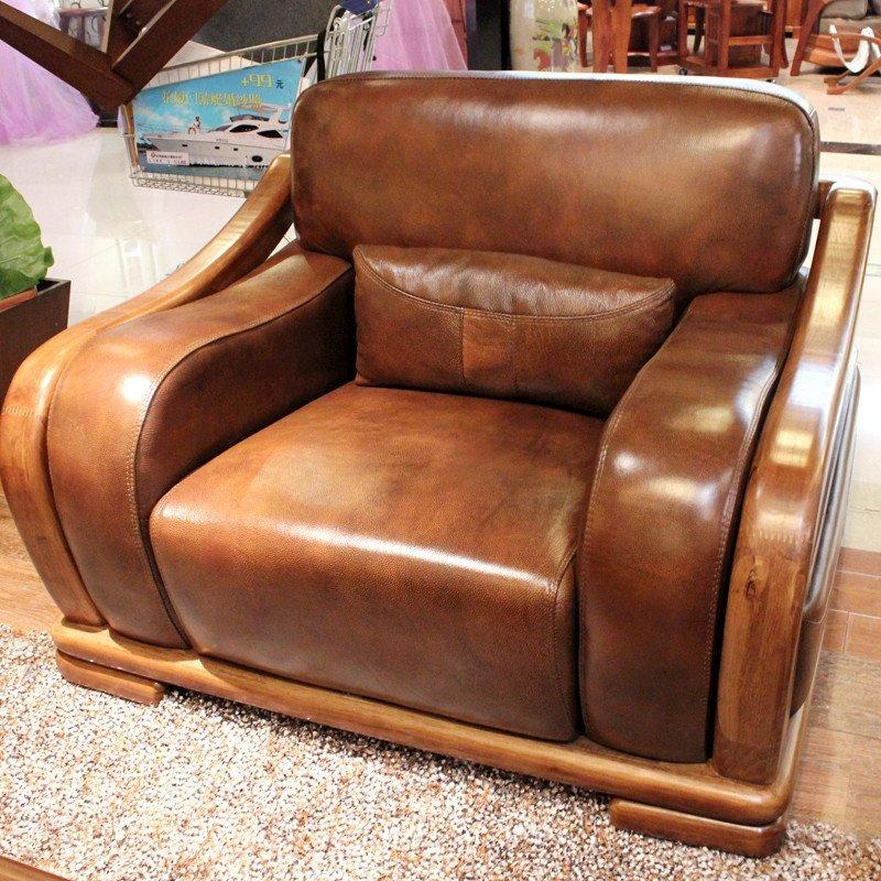 【惠宜】惠宜亚花梨全实木沙发真皮沙发简约中式风