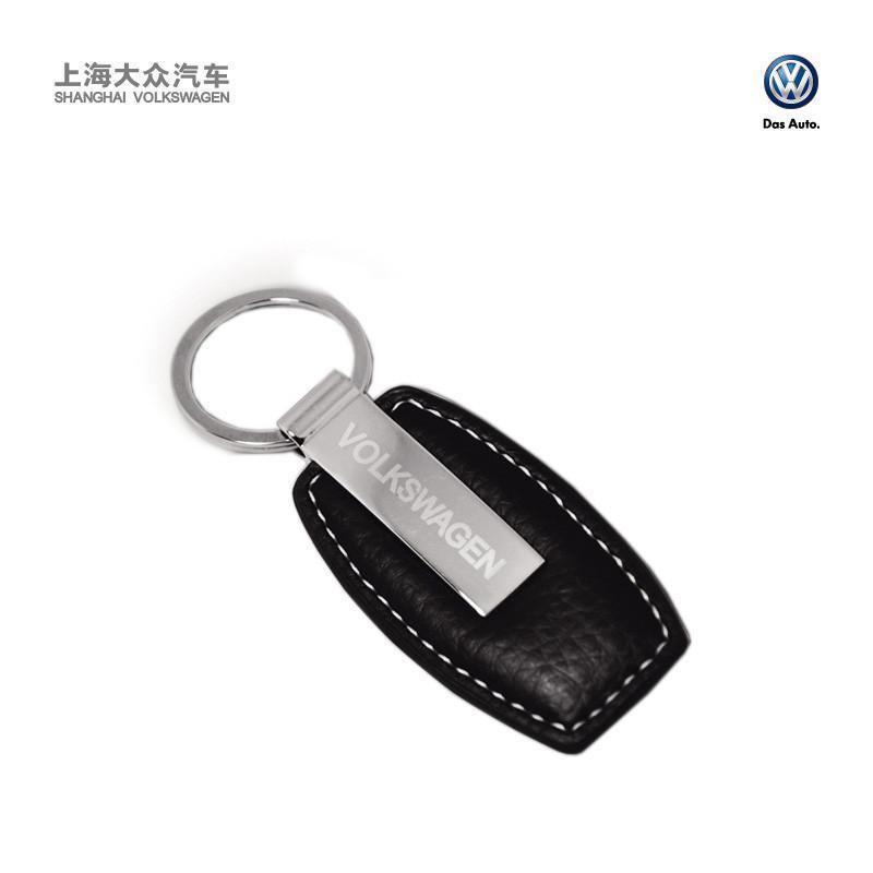 上海大众汽车 vw钥匙扣 原厂 原装附件