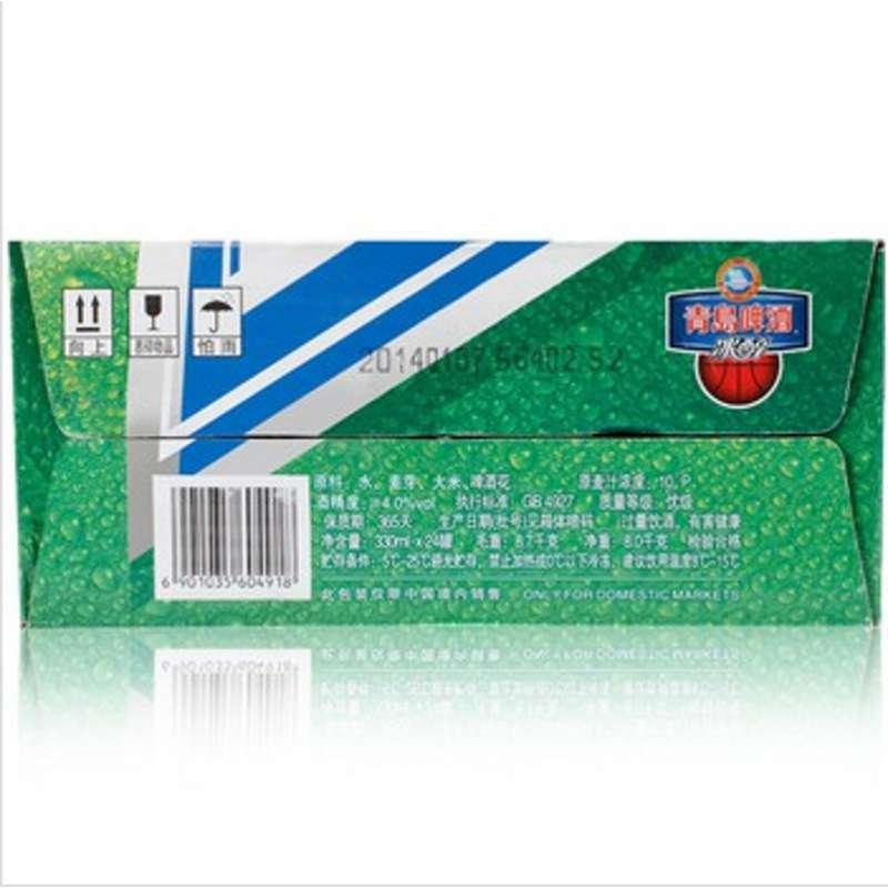 也淘酒 青岛(tsingdao)啤酒冰醇10度330ml24听 整箱装 青岛啤酒