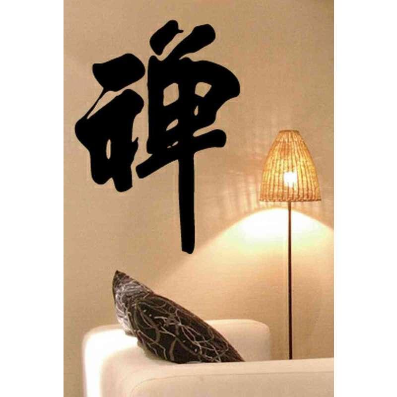 禪aaa1635字畫書法客廳畫作品寺院裝飾畫墻