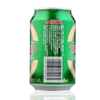 中酒网 青岛啤酒经典听装330ml