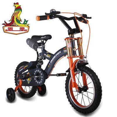 【星亮母婴】凤凰完美儿童自行车表演车小孩自行车车