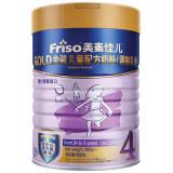 Friso/美素 美素佳儿 荷兰原装进口儿童配方奶粉4段900g/克听装