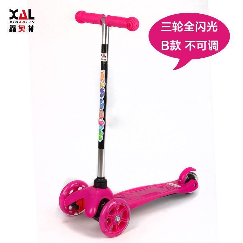 儿童滑板车踏板车