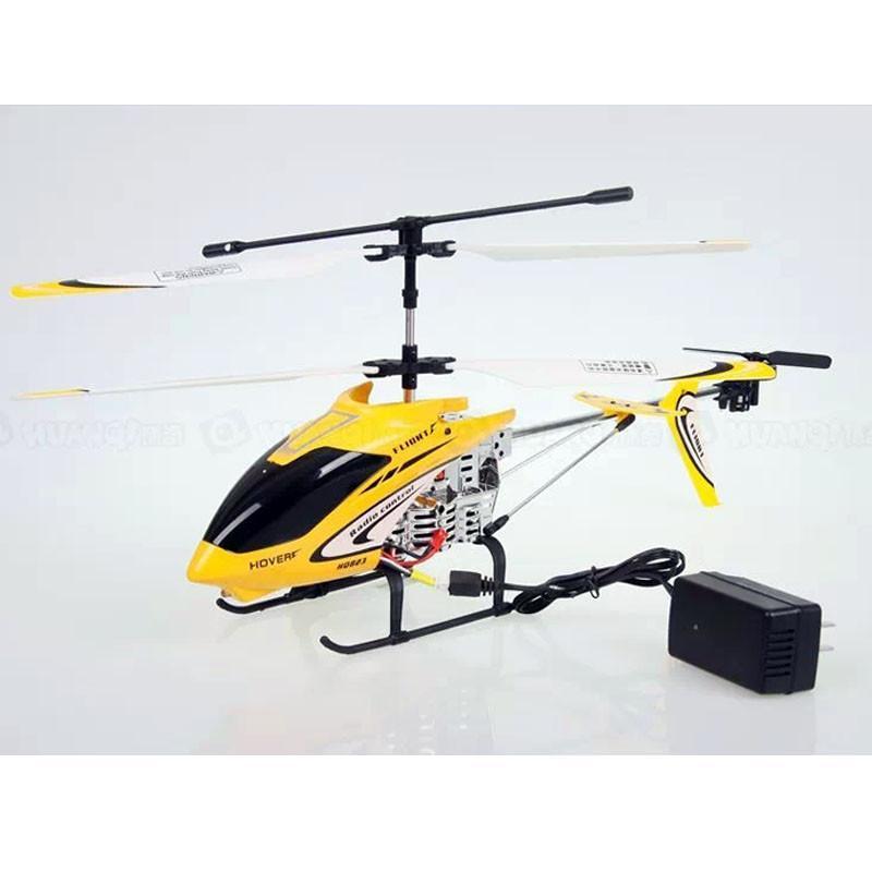【腾飞玩具】环奇玩具飞机3通道遥控直升机