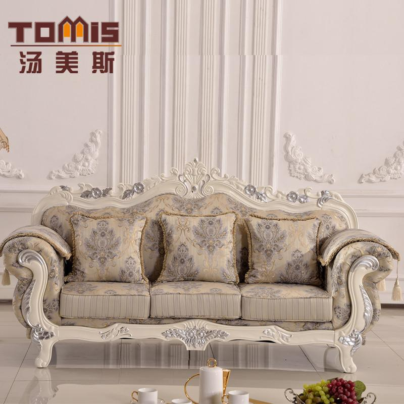 欧式法式沙发组合 田园布艺沙发