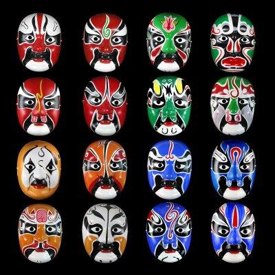 仕彩 手绘面具 纸浆面具 中式面具 变脸专用道具 京剧脸谱面具 成人脸