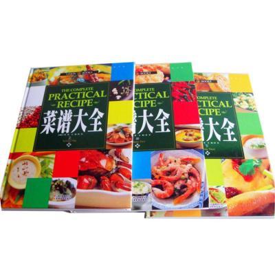 菜谱菜谱大全家常菜大众正版精装16开全3册10元盒饭菜品标准图片