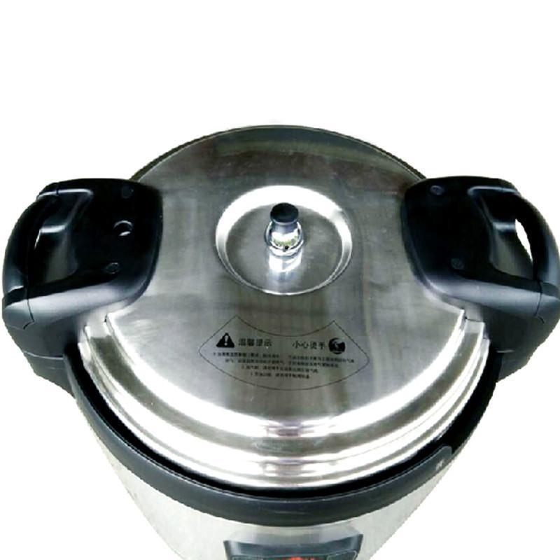 双喜 电压力锅 ybxb130—230a