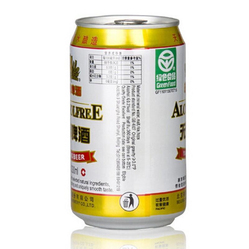 90 3 青岛啤酒经典10度听装500ml*12 98.