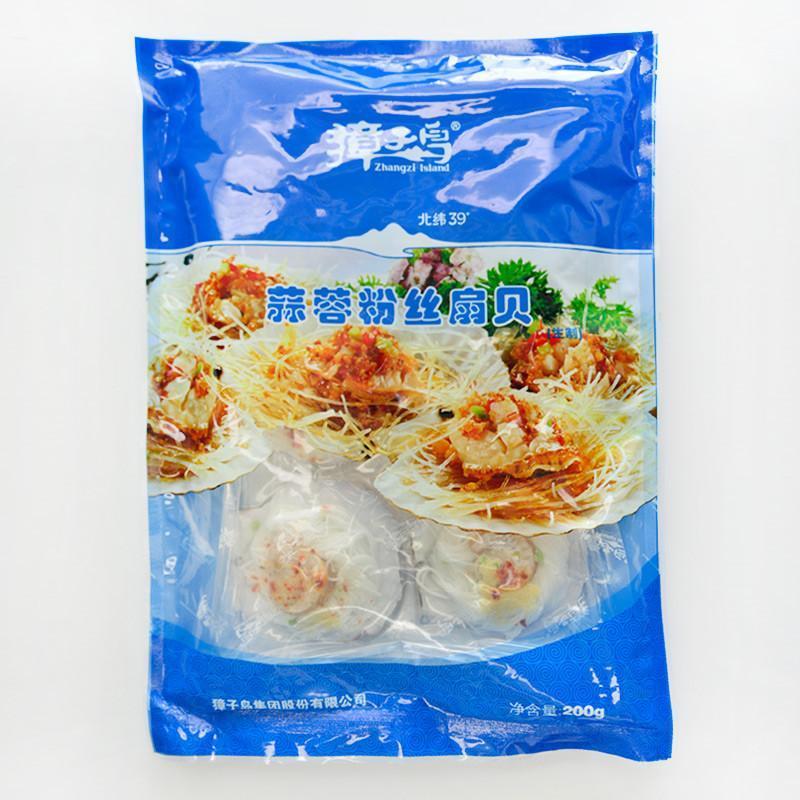 【獐子岛】蒜蓉粉丝扇贝 速冻大连特色海鲜 200g/袋x3 舌尖上的中国