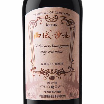 西域沙地橡木桶藏赤霞珠干红葡萄酒【报价