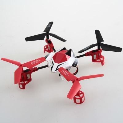 【贝趣玩具】四轴飞行器 遥控飞机直升机 航模 充电度