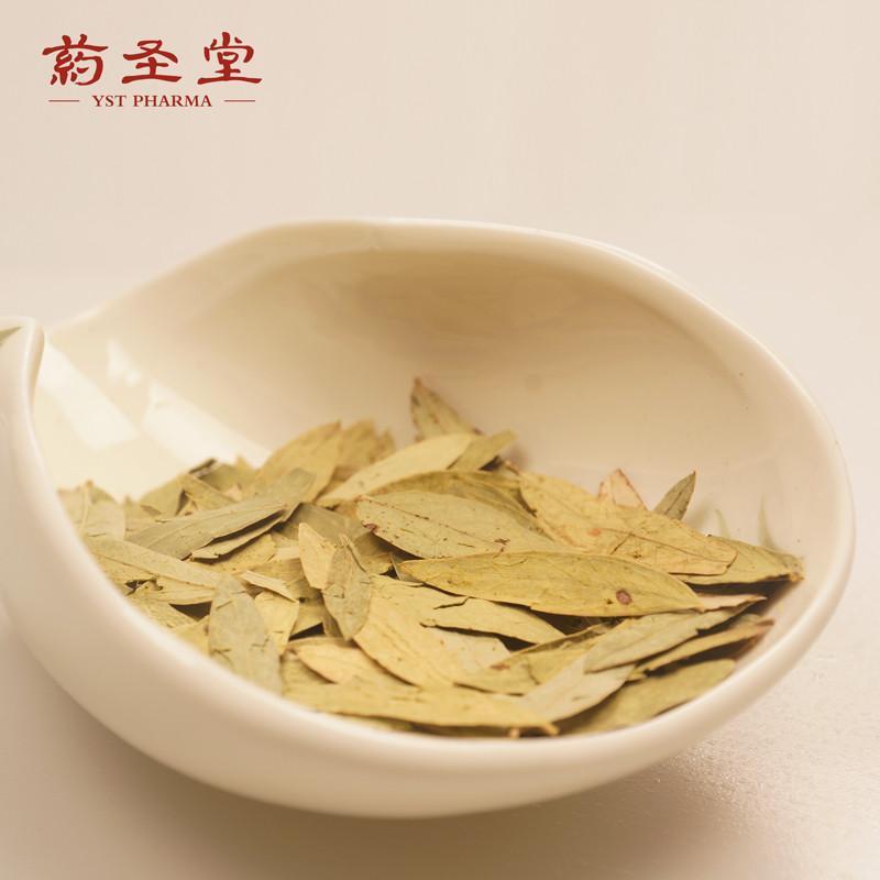 【药圣堂】药圣堂 番泻叶茶