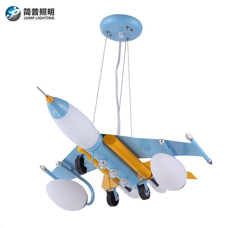 简普家居家装灯具儿童吊灯现代创意卡通儿童房灯飞机