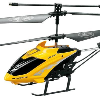 环奇859 3通道遥控直升飞机 儿童电动飞机玩具 航模飞机模型