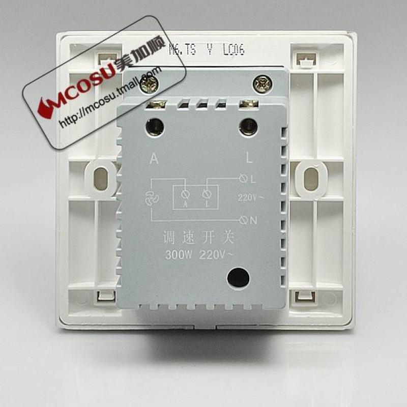 家用电风扇调速器接线图