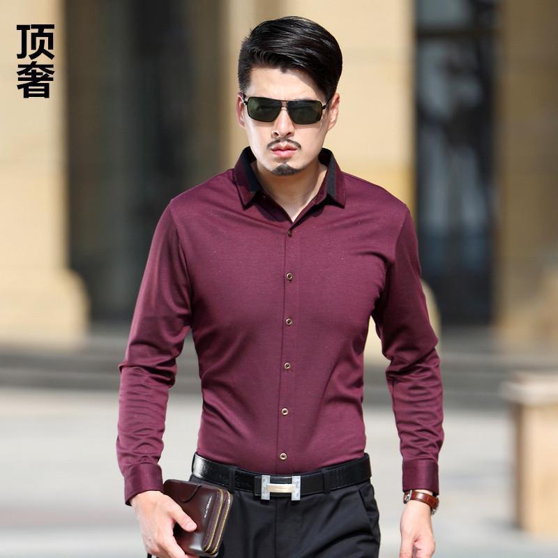 男士长袖衬衫男修身韩版男装休闲蓝色衬衣秋装