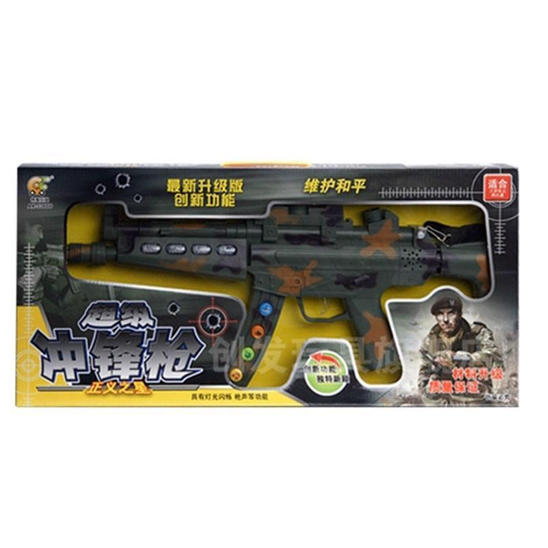 cf雷神玩具枪图片