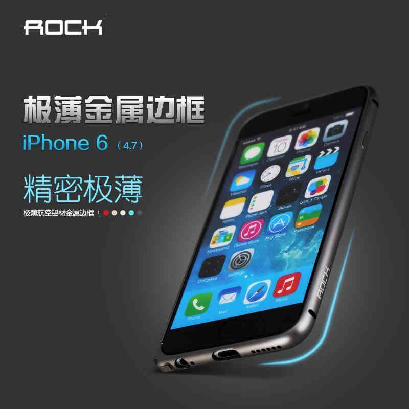 极薄金属边框苹果6手机壳