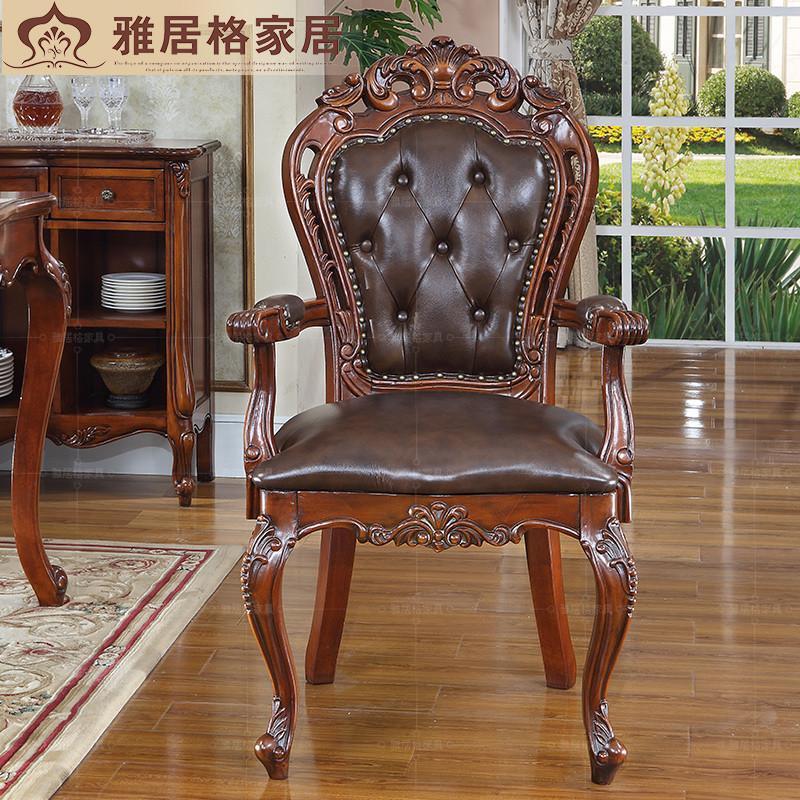 雅居格 欧式实木餐椅 餐厅真皮软包椅子 美式复古扶手椅pf203现货