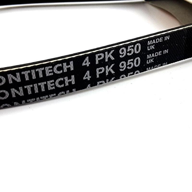 转向助力泵发电机皮带4pk950新赛欧/新乐风/比亚迪f6