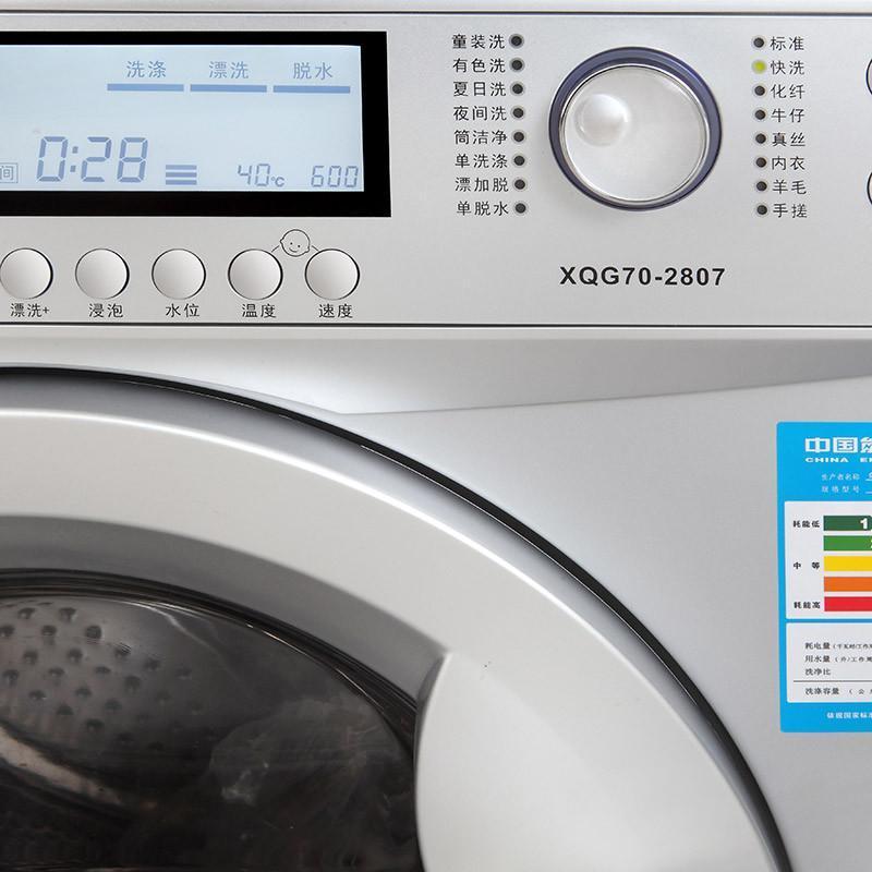 美菱滚筒洗衣机安装步骤图