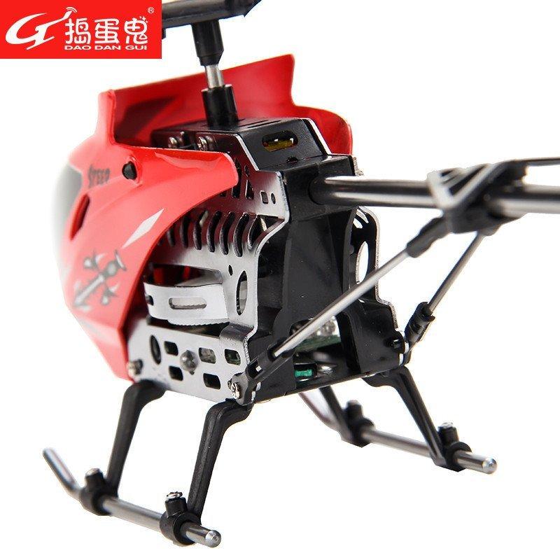 捣蛋鬼遥控飞机直升机充电动遥控飞机航模型儿童玩具