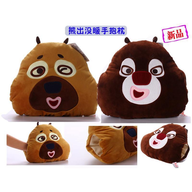 luckyted熊出没可爱卡通动漫抱枕靠枕靠垫沙发枕午睡枕熊大熊二暖手抱