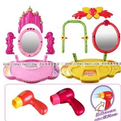 A1luckyted手指过家家指套玩具儿童女孩梳妆用套装玩具v手指的魔镜陀螺图片