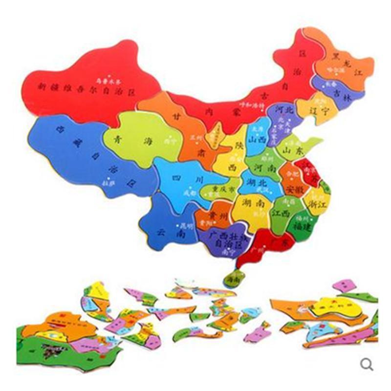木丸子中国世界地图拼图儿童积木玩具木制拼图木质拆装立体拼板p 中国