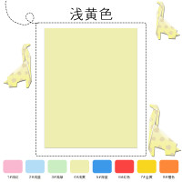 ppt纸本背景图片背景相框设计模板边框便签200_200设计吊顶圆形图片