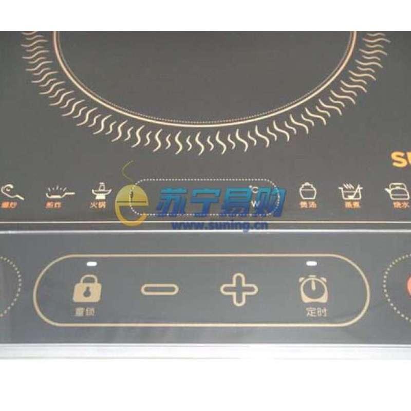 苏泊尔电磁炉sdhs06-210