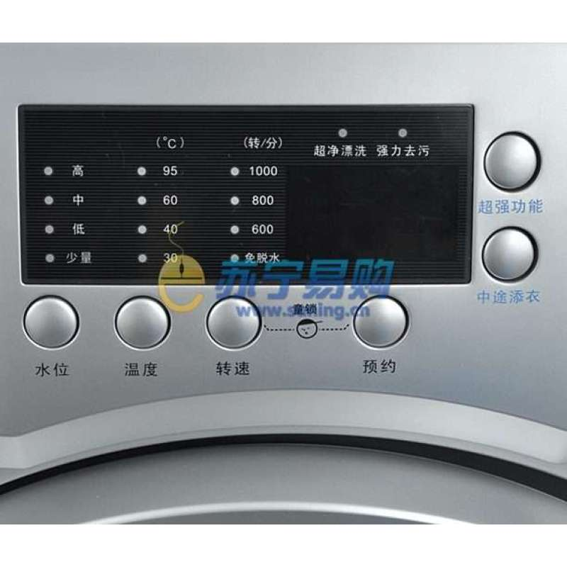 小天鹅洗衣机xqg55-1016esl