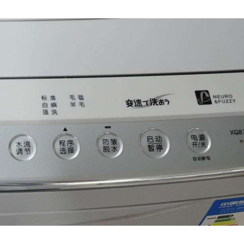 三洋洗衣机xqb70-s718