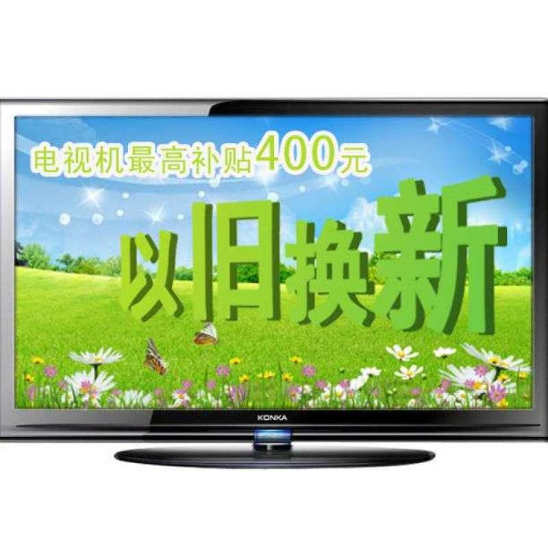 康佳彩电lc32ts86c(jdxx)