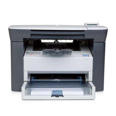 HP LaserJet M1005 MFP 黑白激光一体机(打印 复印 扫描)