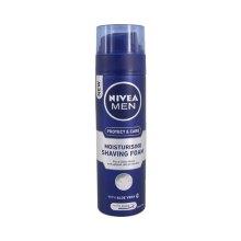 妮维雅(NIVEA)男士刮胡泡200ml 各种肤质 剃须洁面(新老包装随机发)