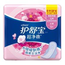 护舒宝(Whisper)卫生巾超净棉棉柔丝薄日用5片 24cm(新老包装随机发) 宝洁出品