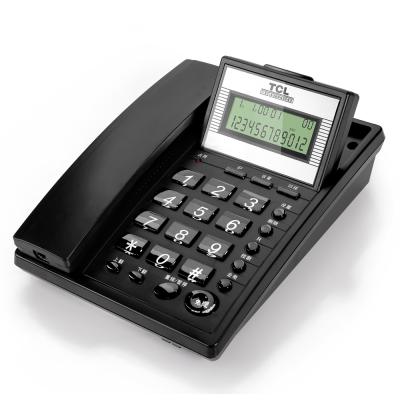 TCL HCD868 37型 TSD固定有绳电话机座机来电显示免电池免提座式壁挂屏幕翻转 普通家用/办公话机(黑色)