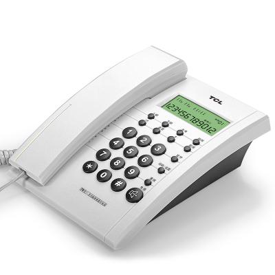 TCL HCD868(79)79型 TSD固定有繩電話機座機來電顯示免電池免提座式壁掛 普通家用/辦公話機 (灰白)